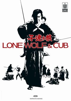 Lone Wolf & Cub (Okami) - Poster