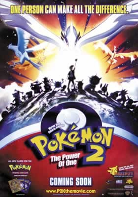 Pokemon 2000 The 2nd Movie - Poster