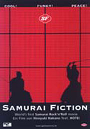 Samurai Fiction