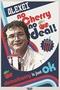 Stranger Things Poster Alexei No Cherry No Deal!