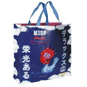 Miso Pretty Bird Shopper