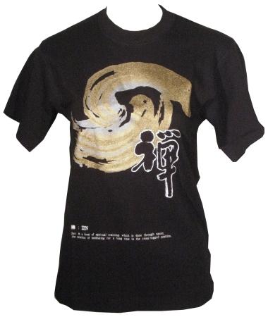 Japan Shirt Zeichen 2