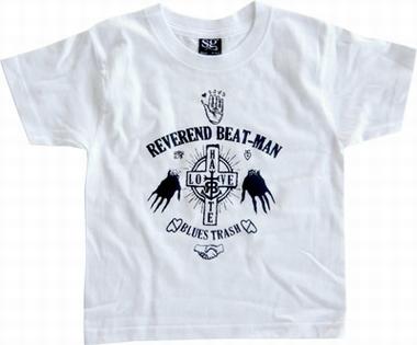 Beat-Man - Hands - Kidsshirt - weiss