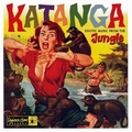1 x VARIOUS ARTISTS - KATANGA
