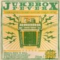 1 x VARIOUS ARTISTS - JUKEBOX FEVER VOL. 1 - 1956