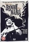 Bloody Mama (DVD)