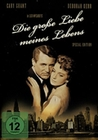 Die grosse Liebe meines Lebens [SE] (DVD)