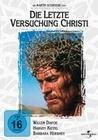 Die letzte Versuchung Christi (DVD)