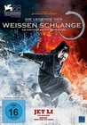 Die Legende der weissen Schlange (DVD)