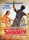 Shaolin - Die Rache mit... - Uncut [LE] (+ DVD)
