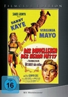 Das Doppelleben des Herrn Mitty [LE] (DVD)