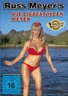 Russ Meyer - Die liebestollen... - Kinoedition (DVD)
