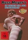 Russ Meyer - Im tiefen Tal der... - Kinoedition (DVD)