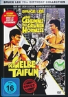 Bruce Lee - 75th Birthday Collection (DVD)