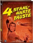 4 stahlharte F�uste - Uncut [LE] (+ 2 DVDs)
