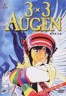 3 x 3 Augen Vol. 1 - Episode 1-4 (OmU) (DVD)
