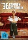 Die 36 Kammern der Shaolin (+ DVD) [LCE]