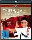 Wang Yu - Sein Schlag war t�dlich [SE]