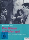 Die B�sen schlafen gut - The Bad Sleep Well (DVD)
