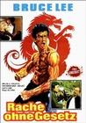 Bruce Lee - Rache ohne Gesetz - Uncut (DVD)