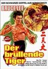 Bruce Lee - Der brüllende Tiger - Uncut (DVD)