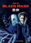 Black Mask - Deluxe Edition [LE]