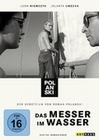 Das Messer im Wasser (DVD)