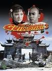Die fliegende Guillotine 3 (+ DVD) [LE]