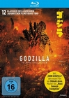 Godzilla - 12-Disc Collection [LE] [12 BRs]