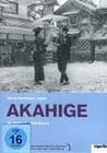 Akahige - Dr. Rotbart (OmU) (DVD)