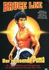 Bruce Lee - Der reissende Puma [LE] (+ 2 DVDs)