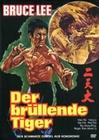 Bruce Lee - Der brüllende Tiger (DVD)