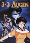 3 x 3 Augen Vol. 2 - Episode 5-7 (OmU) (DVD)