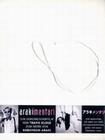 Arakimentari (OmU) (DVD)