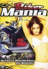 Biker Mania (DVD)