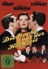 Die Nacht vor der Hochzeit (DVD)