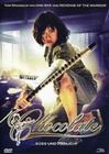Chocolate - S�ss und t�dlich (DVD)
