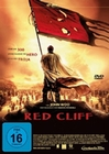 Red Cliff (DVD)