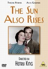 SUN ALSO RISES (DVD)