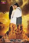 1942-A LOVE STORY (EROS) (DVD)