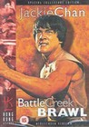 BATTLE CREEK BRAWL (BIG BRAWL) (DVD)