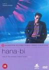 HANA-BI (1998) (DVD)