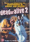 DEAD OR ALIVE 2 (DVD)