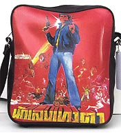Skyline Tasche - 60s Action Star - dunkelbraun