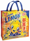 JOHNNY LEMON SHOPPER
