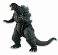 Godzilla Classic Series 1 Actionfigur Japan 1994